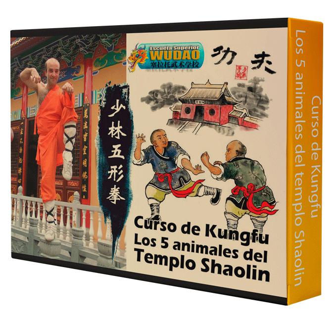 Curso de Kungfu Los 5 animales de Shaolin. 少林五形拳